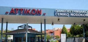 Νέος συναγερμός σε Αττικόν και Ιπποκράτειο Θεσσαλονίκης: 17 κρούσματα σε εργαζόμενους