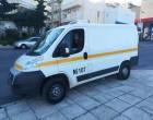Ενισχύεται ο στόλος οχημάτων του Δήμου Κερατσινίου- Δραπετσώνας