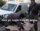 Live… «κυνηγητό» Δημοτικών Αστυνομικών του Πειραιά με παράνομους μικροπωλητές (φωτο & βίντεο)