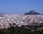 Παρουσιάστηκε η ψηφιακή στρατηγική του Δ. Αθηναίων (έγγραφο)