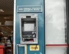 Μέθοδος Plofkraak: Πώς με λάστιχα ποτίσματος και φιάλη υγραερίου ανατινάζουν τα ΑΤΜ και κλέβουν τα χρήματα