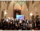 Δήμος Αγ. Δημητρίου:Συμμετοχή της Δημάρχου στη συνεδρίαση του Συμβουλίου Δήμων και Περιφερειών της Ευρώπης (CEMR)