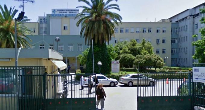 ΤΟΜΕΑΣ ΥΓΕΙΑΣ ΝΔ: Ζητά την άμεση σύσταση Αγγειοχειρουργικής Κλινικής στο Γενικό Κρατικό της Νίκαιας