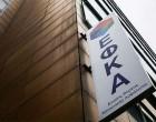 Κατάληψη στα γραφεία του ΕΦΚΑ από εργαζομένους λόγω προβλημάτων στην καθαριότητα