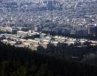 Τρόμος στην Πανεπιστημιούπολη-Ληστεύουν και μαχαιρώνουν φοιτητές