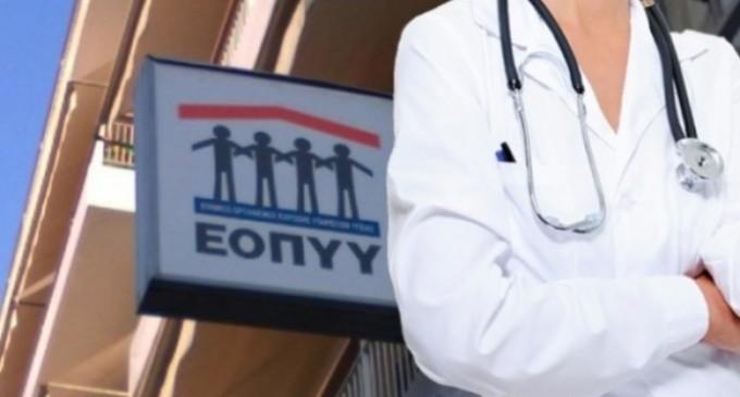 Τι αλλάζει στις δωρεάν επισκέψεις στους γιατρούς