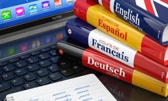 Ποια βιβλία ξένων γλωσσών θα παρέχονται δωρεάν από τη νέα χρονιά