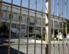Έρευνα για τις συνθήκες θανάτου 45χρονου στις φυλακές Κορυδαλλού