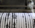 Γεωδυναμικό: 4,2 Ρίχτερ ο σεισμός -Ανησυχία σεισμολόγων
