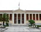 Έκτακτη Σύνοδος Πρυτάνεων για την «πανεπιστημιοποίηση» των ΤΕΙ