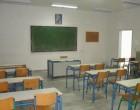 Προσλήψεις εκπαιδευτικών στα μουσικά σχολεία