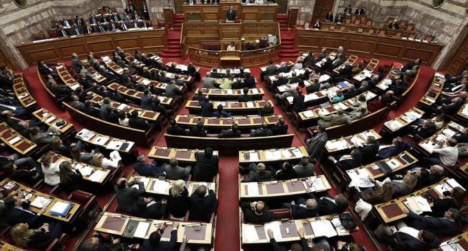 Συνταγματική Αναθεώρηση: Θα μπει τέλος στην ασυλία υπουργών -Καταργείται το Ειδικό Δικαστήριο