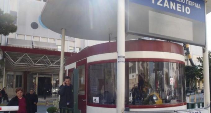 Προσλήψεις 42 ατόμων στο Τζάνειο νοσοκομείο