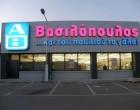 Σύλληψη πατέρα για βρεφικό γάλα: Δεν έχουμε σχέση, λέει η ΑΒ Βασιλόπουλος