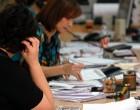 Δημόσιος υπάλληλος δεν δούλεψε επί μια 10ετία & έπαιρνε 50.000 ευρώ το χρόνο (φωτο)