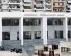 Αναστολή πλειστηριασμών στα Ειρηνοδικεία Αθηνών-Πειραιώς-Αιγαίου και Δωδεκανήσων μέχρι και τις 21 Φεβρουαρίου