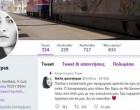«Έφυγε» η 22χρονη «απλή φοιτήτρια» του Twitter
