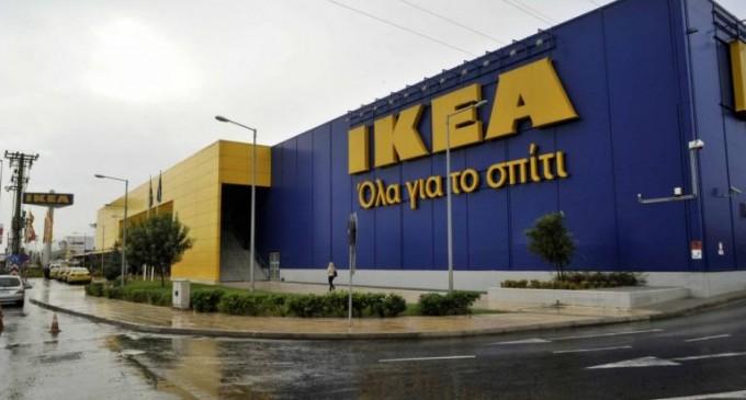 ΙΚΕΑ: Ανάκληση προϊόντων
