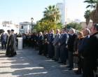 Ο Δήμος Πειραιά τέλεσε μνημόσυνο για τα θέματα του C-130