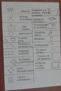Pantelis2sk