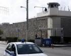 """Νεκρός Αλβανός κρατούμενος στον Κορυδαλλό – Περίεργη συμπλοκή με """"αντίπαλη ομάδα"""""""