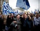 Σοκ: Πέθανε 72χρονος από το Κερατσίνι που λιποθύμησε στο συλλαλητήριο για το Σκοπιανό στο Σύνταγμα