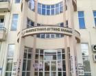 Ανακοίνωση Δημοτικών Αρχών Πετρούπολης-Χαϊδαρίου με αφορμή τις εξαγγελίες της Κυβέρνησης για ίδρυση Πανεπιστημίου Δυτικής Αττικής