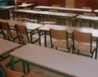 Συναγερμός στη Θεσσαλονίκη – Τηλεφώνημα για βόμβα σε σχολείο