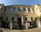ΣτΕ: Συνταγματικό το αγκυροβόλιο στον κόλπο των Μεγάρων -Τι ζητούσαν δήμος και κάτοικοι
