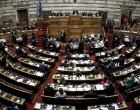 Σημαντικό νομοσχέδιο του υπουργείου Εσωτερικών τις επόμενες ημέρες στη Βουλή -Τι θα περιλαμβάνει