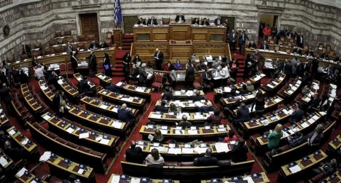 AΠΙΣΤΕΥΤΟ: Δημοσιεύει κινητά τηλέφωνα βουλευτών – Καλεί πολίτες να τηλεφωνούν