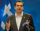 Ολοκληρώθηκε η έκτακτη κυβερνητική συνεδρίαση για τα μέτρα στήριξης του Τύπου – Τι εισηγήθηκε ο Τσίπρας και τι αποφασίστηκε