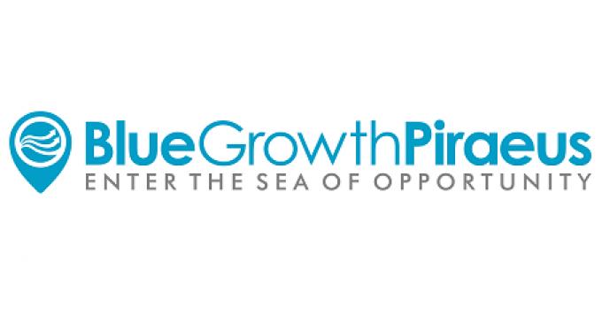 Πρόγραµµα Επώασης BlueGrowth – Τι ετοιμάζει ο Δήμος Πειραιά (έγγραφο)