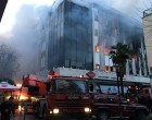 Συναγερμός στη Λάρισα: Στις φλόγες το κτίριο που στεγάζει την εφορία