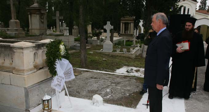 Επιμνημόσυνη δέηση τέλεσε ο Δήμος Πειραιά στη μνήμη των αποβιωσάντων δωρητών και ευεργετών της πόλης