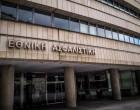 «Ναυάγησε» και επίσημα η πώληση της Εθνικής Ασφαλιστικής στην Exin