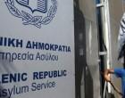 Αυξήθηκαν οι αιτήσεις ασύλου στην Ελλάδα 2017-Είμαστε η πρώτη χώρα στην Ε.Ε.