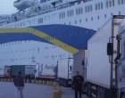ΟΛΠ: Τι αλλάζει για τους επιβάτες που μπαίνουν στα πλοία για την Κρήτη
