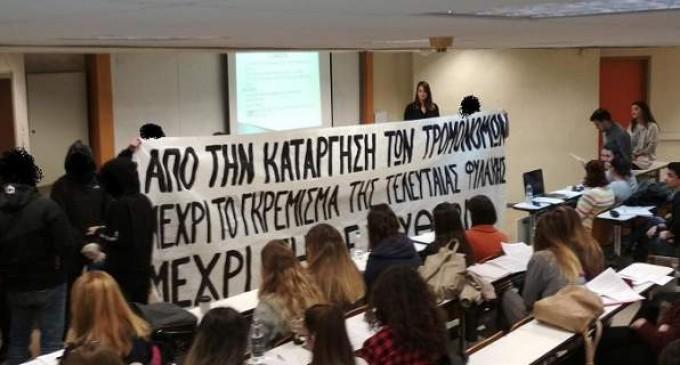 Πανεπιστήμιο Πειραιά: Καταδικάζει η πρυτανεία την επίθεση στην καθηγήτρια
