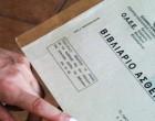 Πώς θα χορηγείται ασφαλιστική κάλυψη σε επαγγελματίες με χρέη και ανέργους