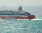 Ανατροπή φορτίου με σίδερα από φορτηγό που μεταφερόταν με επιβατηγό πλοίο