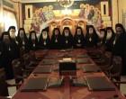 Συνέρχεται, Τρίτη με Πέμπτη, η Διαρκής Ιερά Σύνοδος της Εκκλησίας της Ελλάδος