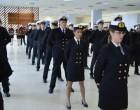 Περίληψη προκήρυξης πλήρωσης κενών οργανικών θέσεων εκπαιδευτικού προσωπικού στις Ακαδημίες Εμπορικού Ναυτικού