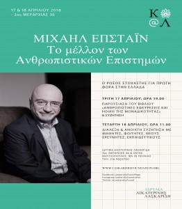 EPSTEIN_poster