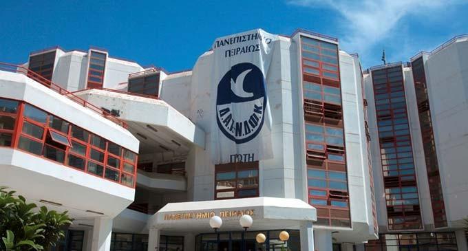 Επιστημονικό Συνέδριο με θέμα:  «Εκδημοκρατισμός, Στρατηγική και Οικονομικές Σχέσεις. Τουρκία και Ευρασιατικός Χώρος»