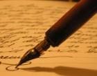 Άρθρο του Κωνσταντίνου Αρβανιτόπουλου