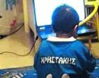 Ο ΕΟΠΥΥ «μπλοκάρει» τη μετάβαση 2χρονου για εγχείρηση στην Αγγλία -Πάσχει από σπάνια ασθένεια