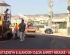 Ανακατασκευή και διάνοιξη οδών του δήμου Νίκαιας – Αγ. Ι. Ρέντη (βίντεο)