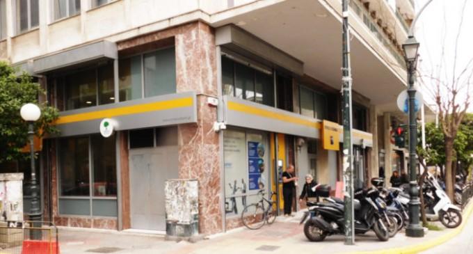 Η ΤΡΑΠΕΖΑ ΠΕΙΡΑΙΩΣ ενημέρωσε ότι φεύγει από το κτίριο, απέναντι από το Δημοτικό Θέατρο