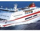 Αποφάσεις για το πλοίο των Μινωικών στα Χανιά
